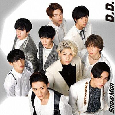 D.D./Imitation Rain/CDシングル(12cm)/AVCD-94668