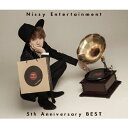 Nissy Entertainment 5th Anniversary BEST(DVD付)/CD/AVCD-96114