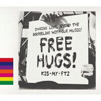 FREE HUGS!(初回盤B)/CD/AVCD-96289