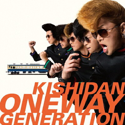 Oneway Generation(DVD付)/CD/AVCD-96702