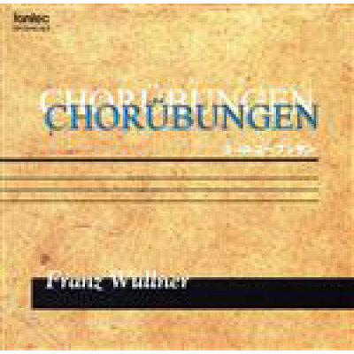 コールユーブンゲン/CD/EFCD-4018