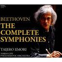 ベートーヴェン 交響曲全集/CD/FOCD-6014