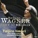 「ニーベルングの指環」ハイライト ワーグナーの森へ 2/ハイブリッドCD/FOCD-9274