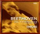ベートーヴェン 交響曲全集/CD/FOCD-9438