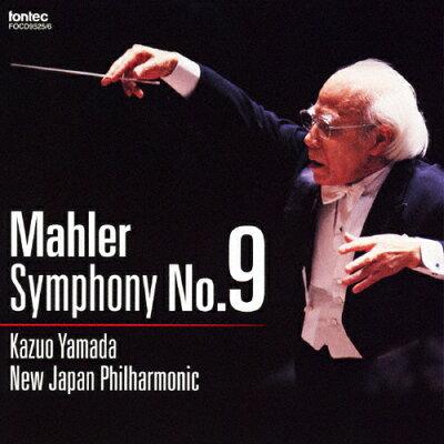 マーラー 交響曲 第9番/CD/FOCD-9525