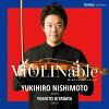VIOLINable ヴァイオリンエイブル ディスカバリー vol.6/CD/FOCD-9841