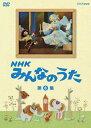NHK みんなのうた 第8集/DVD/NSDS-7530