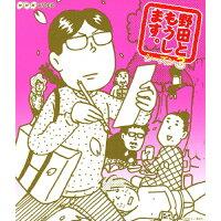 野田ともうします。 シーズン3/Blu-ray Disc/NSBS-18589