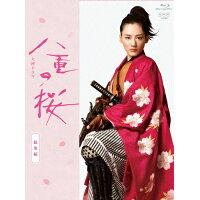 大河ドラマ 八重の桜 総集編/Blu-ray Disc/NSBS-19799
