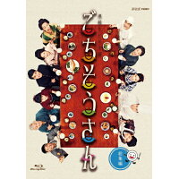 連続テレビ小説 ごちそうさん 総集編/Blu-ray Disc/NSBS-20030