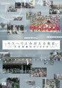NHKスペシャル カラーでよみがえる東京 ~不死鳥都市の100年~/DVD/NSDS-20703