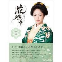 大河ドラマ 花燃ゆ 総集編/Blu-ray Disc/NSBS-21500