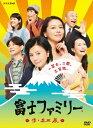 富士ファミリー/DVD/NSDS-21742