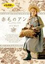赤毛のアン DVDBOX 1/DVD/NSDX-22398