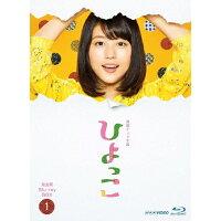 連続テレビ小説 ひよっこ 完全版 ブルーレイBOX1/Blu-ray Disc/NSBX-22575