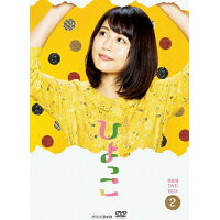 連続テレビ小説 ひよっこ 完全版 ブルーレイBOX2/Blu-ray Disc/NSBX-22576