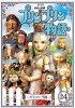 連続人形劇 プリンプリン物語 ガランカーダ編 vol.4 新価格版/DVD/NSDS-22704