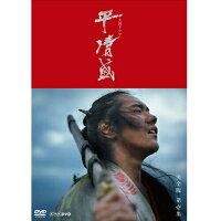 松山ケンイチ主演 大河ドラマ 平清盛 完全版 DVD-BOX I 全7枚+特典ディスクNHKスクエア
