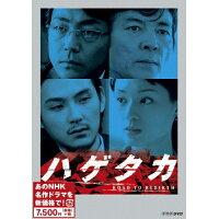 ハゲタカ(新価格)/DVD/NSDX-23314