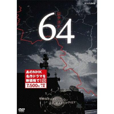 64 ロクヨン(新価格)/DVD/NSDX-23315