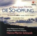 Haydn ハイドン / Die Schopfung: Schneidt / Schneidt Bach O & Cho