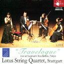 〈杉並公会堂ライヴ〉~Quartet 名曲世界紀行~/CD/WWCC-7728