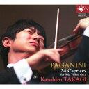 パガニーニ 24のカプリス全曲/CD/WWCC-7805
