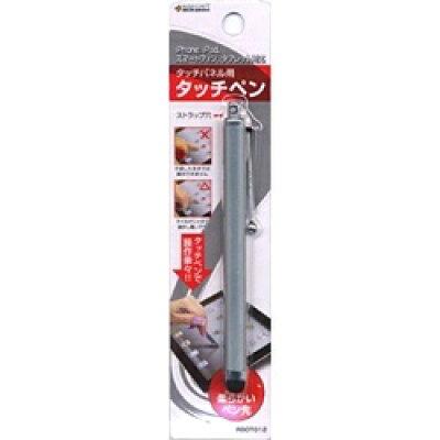 ラスタバナナ 丸型ペン先 タッチパネル用タッチペン RBOT012