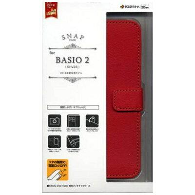 ラスタバナナ スマートフォンケース 2415SHV36