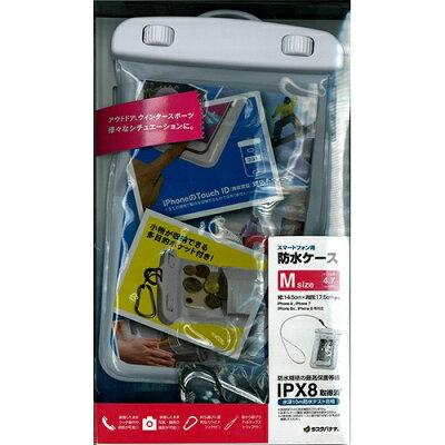 ラスタバナナ スマートフォン用 Touch ID対応 防水ケース RBCA193