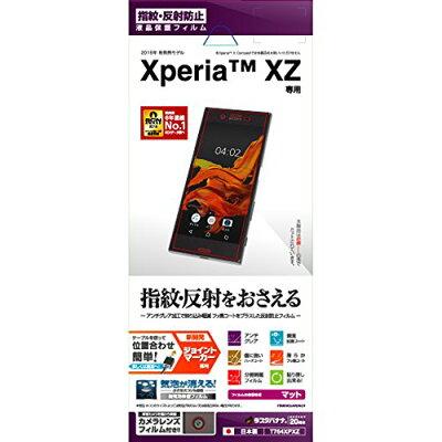 ラスタバナナ 液晶保護フィルム T764XPXZ