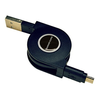 ラスタバナナ IQOS/glo対応 充電専用リールケーブル NV RBIQ038 ネイビー