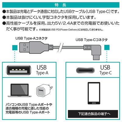 ラスタバナナ 充電 通信ケーブル L字型 R12CAC2AL01BK