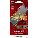 ラスタバナナ 3Dガラスパネル 光沢 ブラック 3S2303GS11E