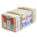 揖保乃糸 特級品ひね 9kg(180束入)