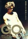 GO/DVD/DSTD-02109