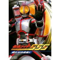 仮面ライダー555(ファイズ) 1 邦画 DRTD-2181