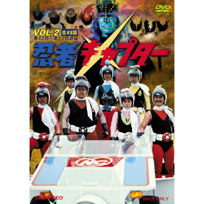 忍者キャプター VOL.2/DVD/DSTD-06968
