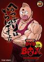 キン肉マン コンプリートDVD-BOX【生誕29周年記念完全予約限定生産】/DVD/DSTD-02797