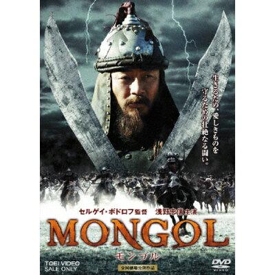モンゴル/DVD/DSTD-02886