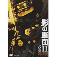 影の軍団II COMPLETE DVD 弐巻【初回生産限定】/DVD/DSTD-02903