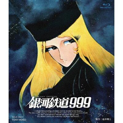 銀河鉄道999/Blu-ray Disc/BSTD-02050