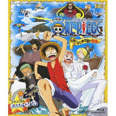 ワンピース ねじまき島の冒険/Blu-ray Disc/BSTD-02019