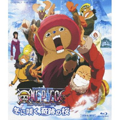 ワンピース エピソード オブ チョッパー プラス 冬に咲く、奇跡の桜/Blu-ray Disc/BSTD-02828