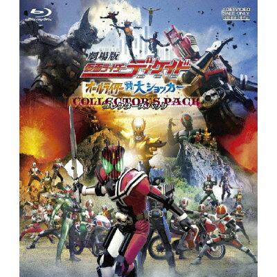 劇場版 仮面ライダーディケイド オールライダー対大ショッカー コレクターズパック/Blu-ray Disc/BSTD-03160