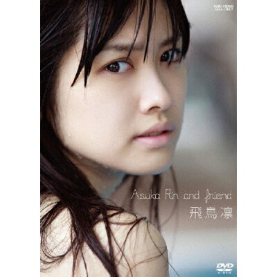 飛鳥凛 and Friend/DVD/DSTD-03299