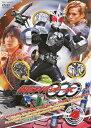 仮面ライダーOOO Volume 4 邦画 DRTD-8614