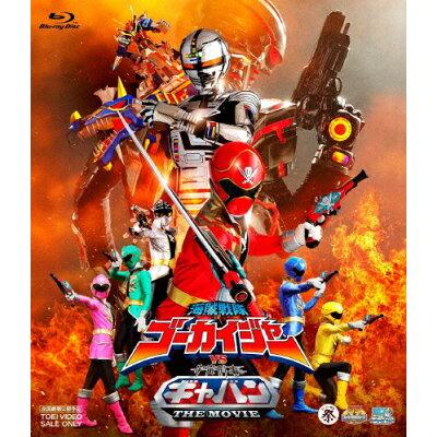 海賊戦隊ゴーカイジャー VS 宇宙刑事ギャバン THE MOVIE/Blu-ray Disc/BSTD-03483
