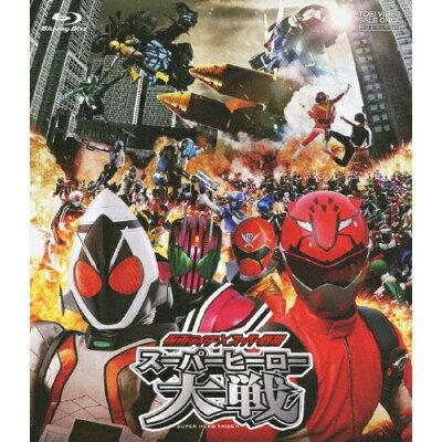 仮面ライダー×スーパー戦隊 スーパーヒーロー大戦/Blu-ray Disc/BSTD-03568