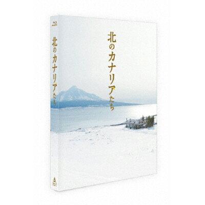 北のカナリアたち/Blu-ray Disc/BSZS-07430